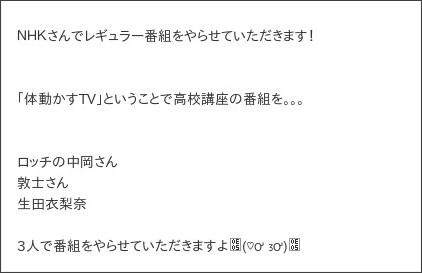 http://ameblo.jp/morningmusume-9ki/entry-11997874357.html