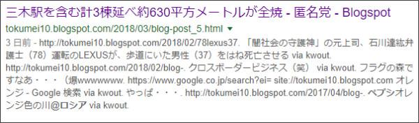 https://www.google.co.jp/search?biw=1230&bih=802&tbs=qdr%3Am&ei=P0qgWrL3Lefh0gKYurigCA&q=site%3A%2F%2Ftokumei10.blogspot.com+%E3%83%9A%E3%83%97%E3%82%B7%E3%80%80%E3%83%AD%E3%82%B7%E3%82%A2&oq=site%3A%2F%2Ftokumei10.blogspot.com+%E3%83%9A%E3%83%97%E3%82%B7%E3%80%80%E3%83%AD%E3%82%B7%E3%82%A2&gs_l=psy-ab.3...0.0.1.119.0.0.0.0.0.0.0.0..0.0....0...1c..64.psy-ab..0.0.0....0.VQg7XwmPJrI