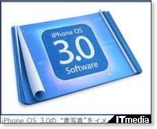 http://plusd.itmedia.co.jp/mobile/articles/0903/18/news032.html