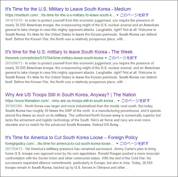https://www.google.co.jp/search?q=TIME+FOR+U.S.+FORCES+TO+LEAVE+SOUTH+KOREA&oq=TIME+FOR+U.S.+FORCES+TO+LEAVE+SOUTH+KOREA&aqs=chrome..69i57j69i60&sourceid=chrome&ie=UTF-8