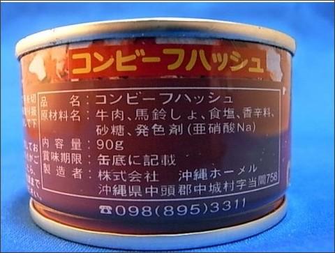 http://blog-imgs-47-origin.fc2.com/c/a/n/canzume100/2010063021235453b.jpg