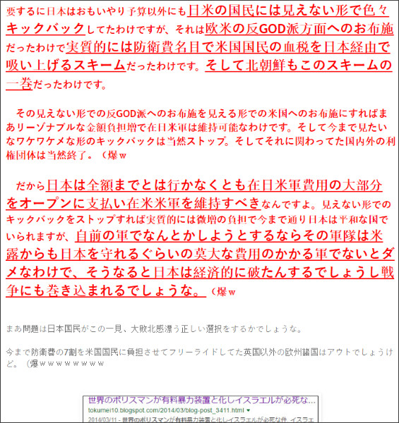 http://tokumei10.blogspot.com/2016/05/blog-post_63.html