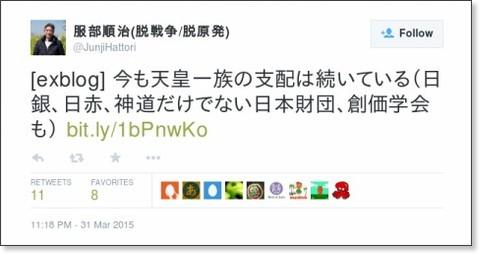 https://twitter.com/JunjiHattori/status/583151507123539971