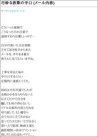 http://ameblo.jp/zms/entry-11330173431.html