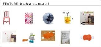 http://netcupie.com/kotori/press/