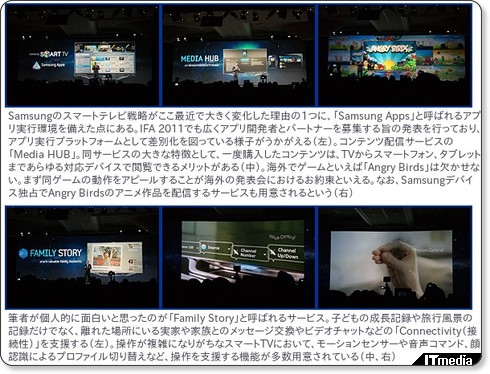 http://plusd.itmedia.co.jp/lifestyle/articles/1201/12/news066.html