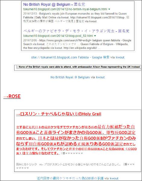 http://tokumei10.blogspot.com/2016/07/blog-post_44.html