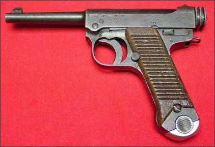 http://www.gunboards.com/sites/banzai/Pistols/NChinaM19/nchina.jpg