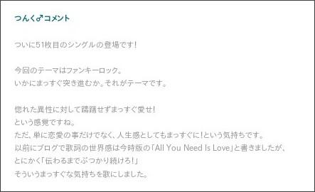http://www.tsunku.net/producework.php?Music_ArtistID=56&@DB_ID@=539#01