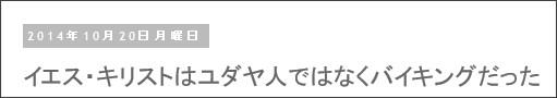 http://tokumei10.blogspot.com/2014/10/blog-post_610.html