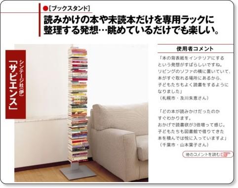 http://kayoudayo.jp/customer/ServletB2C?SCREEN_ID=K_SHOHINDETAIL&hMoushikomi=1100034