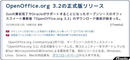 http://plusd.itmedia.co.jp/enterprise/articles/1002/12/news061.html