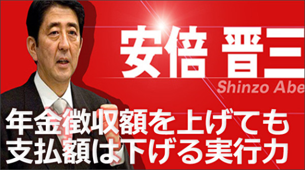 http://s-system4.up.seesaa.net/image/3120201520E5AE89E5808DE58685E996A320E5AE9FE7B8BE20E887AAE6B091E5859AE6B885E5928CE4BC9A20E5A4A9E79A8720E3838DE38388E382A6E383A820E887AAE7A7B0E6849BE59BBDE8808520E7A88EE98791E6B3A5E6A392.jpg