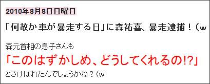 http://tokumei10.blogspot.com/2010/08/blog-post_08.html