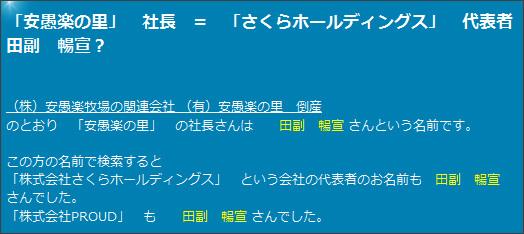 http://roko1107.blog.fc2.com/blog-entry-475.html