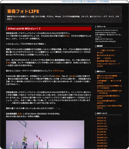 http://quattropho.blog62.fc2.com/blog-entry-510.html
