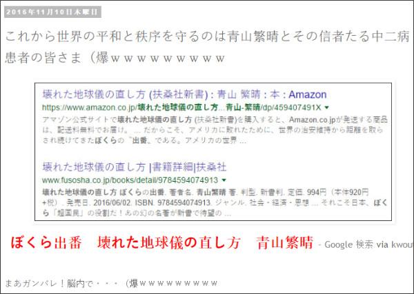 http://tokumei10.blogspot.com/2016/11/blog-post_97.html