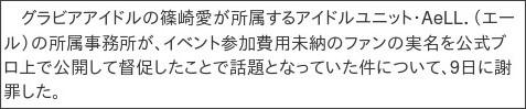 http://headlines.yahoo.co.jp/hl?a=20121109-00000052-rbb-ent