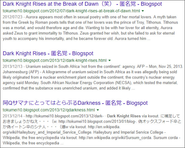 https://www.google.co.jp/search?ei=rrazWo30OsaejwOhvq6YCw&q=site%3A%2F%2Ftokumei10.blogspot.com+The+Dark+Knight+Rises&oq=site%3A%2F%2Ftokumei10.blogspot.com+The+Dark+Knight+Rises&gs_l=psy-ab.3...2132.3526.0.4398.2.2.0.0.0.0.170.296.0j2.2.0....0...1.2.64.psy-ab..0.0.0....0.wR7j8sTT_1o