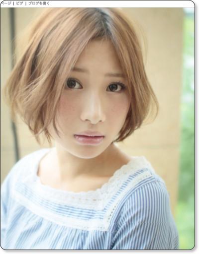 http://ameblo.jp/m-hodaka/entry-11348543961.html