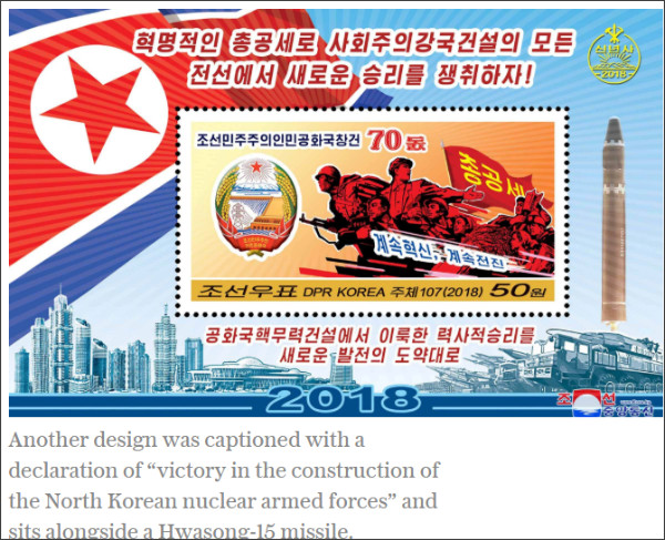 N  Korea has issued stamps calling for inflicting revenge on