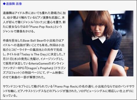 http://www.barks.jp/news/?id=1000091931
