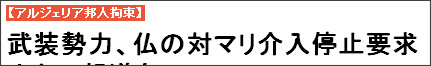http://sankei.jp.msn.com/affairs/news/130117/crm13011710490004-n1.htm