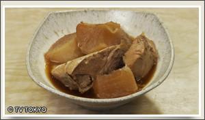 http://www.tv-tokyo.co.jp/kodokunogurume2/story/