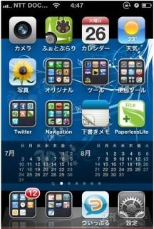 http://weekly.ascii.jp/elem/000/000/052/52027/