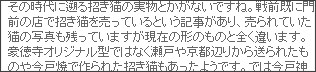 http://sinple-fengshui.ldblog.jp/archives/6072048.html