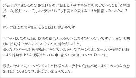http://ameblo.jp/cocoro0926/entry-11364160734.html