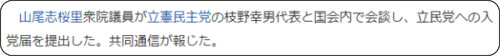 http://news.livedoor.com/article/detail/14080415/