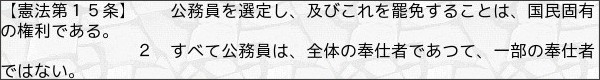 http://www.geocities.jp/higashimurayamasiminsinbun/page242.html