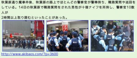http://blog.livedoor.jp/dqnplus/archives/1138555.html