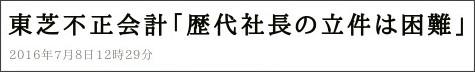 http://www.asahi.com/articles/ASJ783FSZJ78UTIL00G.html