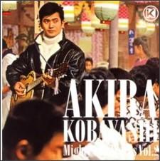 http://thumbnail.image.rakuten.co.jp/@0_mall/felista/cabinet/0089/00000587953.jpg?_ex=300x300&s=0&r=1