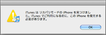 http://support.apple.com/kb/HT1808?viewlocale=ja_JP