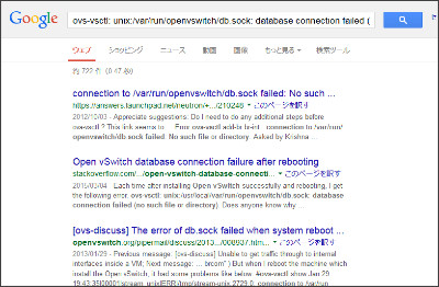 https://www.google.co.jp/search?num=50&newwindow=1&safe=off&site=&source=hp&q=ovs-vsctl%3A+unix%3A%2Fvar%2Frun%2Fopenvswitch%2Fdb.sock%3A+database+connection+failed+%28No+such+file+or+directory%29&oq=ovs-vsctl%3A+unix%3A%2Fvar%2Frun%2Fopenvswitch%2Fdb.sock%3A+database+connection+failed+%28No+such+file+or+directory%29&gs_l=hp.3..0.539.539.0.1073.2.2.0.0.0.0.84.164.2.2.0....0...1c.2.64.hp..1.1.83.0.SofV5Tsbzs0