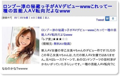 http://idol-blog.com/idol/56200.html