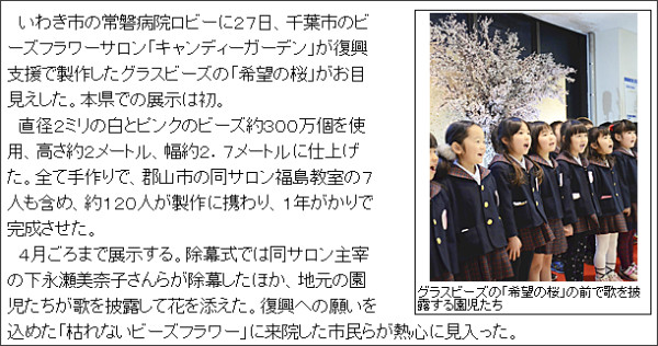 http://www.minyu-net.com/news/topic/140128/topic3.html