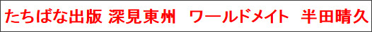 http://tokumei10.blogspot.com/2014/02/blog-post_3869.html