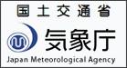 http://www.jma.go.jp/jma/index.html