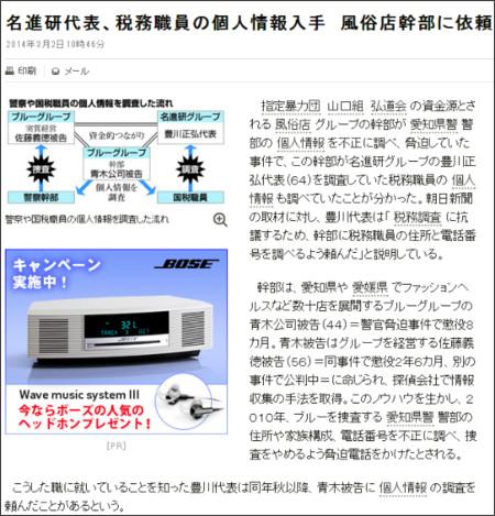http://www.asahi.com/articles/ASG314J2GG31OIPE00B.html