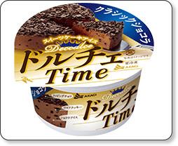 gyj bor rou sha 【食べ物】パリパリ食感!赤城乳業のアイス「ドルチェTime」のクラシックショコラが超美味しい!