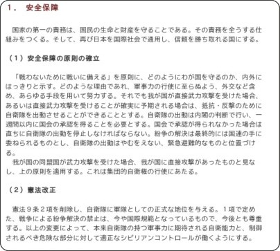 http://www.mskj.or.jp/getsurei/kii0102.html