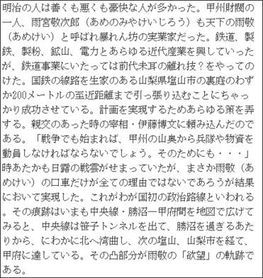 http://ameblo.jp/tamiyataku1/entry-10703661263.html
