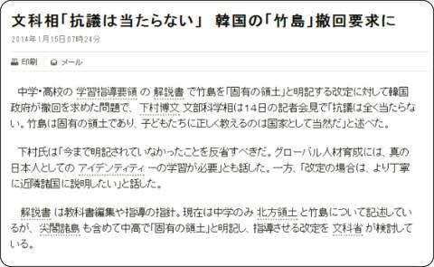 http://www.asahi.com/articles/ASG1G5QZMG1GUTIL03V.html