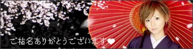 http://webcache.googleusercontent.com/search?q=cache:V-302D7h8jIJ:ameblo.jp/club-kurumi/+&cd=1&hl=ja&ct=clnk