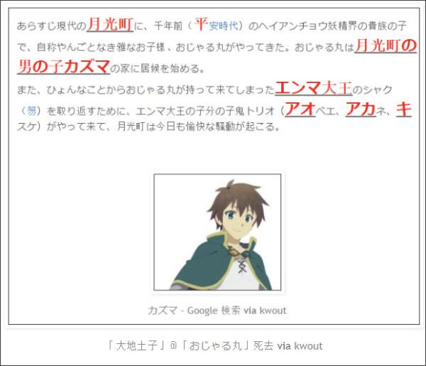 http://tokumei10.blogspot.com/2018/03/blog-post_95.html