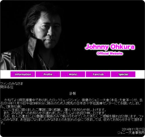 http://www.johnnyohkura.com/